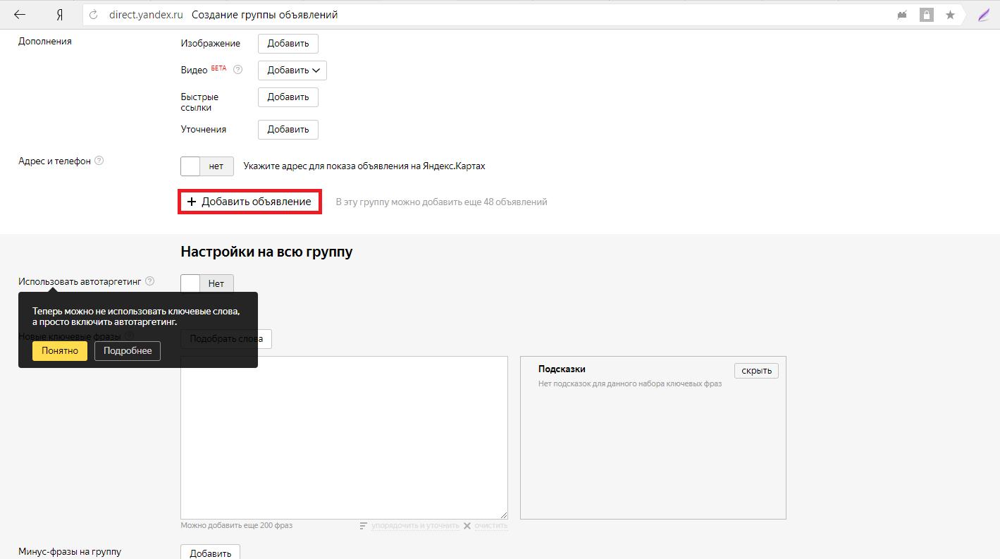Как получить ссылку на скачивание в Яндекс. Диск