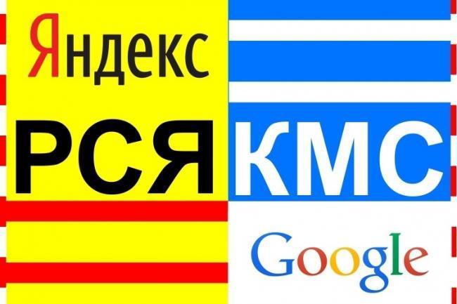 Новые возможности интернет рекламы поведенческие факторы яндекс Улица Солянка