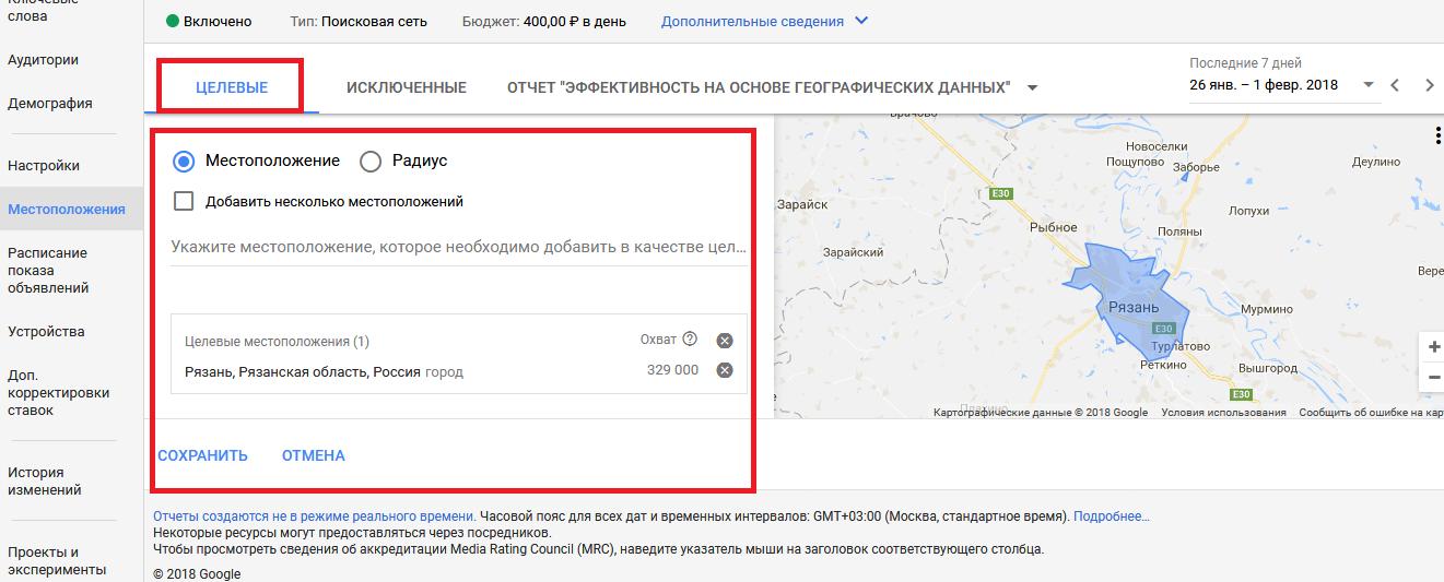 Картографические данные 2014 google условия использования яндекс.директ где заказать рекламу для магазина в тюмени