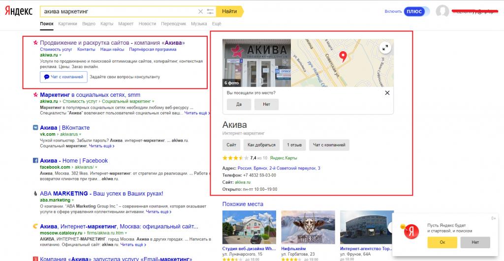 Сайт компании как пишется строительная компания усадьба ульяновск официальный сайт