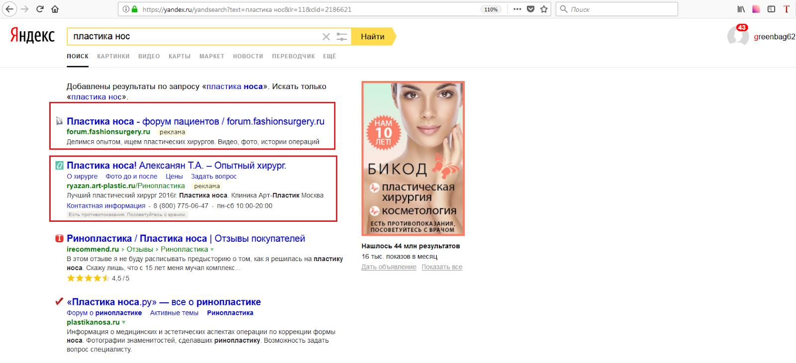 Реклама на сайтах рк бесплатно подать рекламу продажи