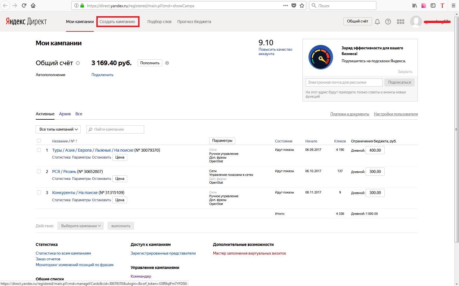 Яндекс директ реклама в андроид