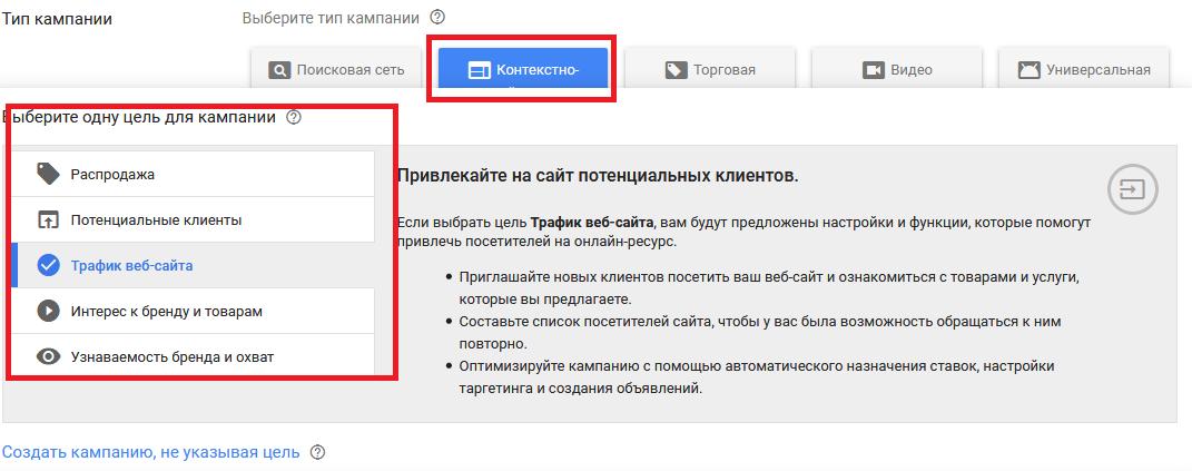 Поиск просматривает сайт медийная контекстная реклама реклама виде баннеров видеороликов яндекс директ 2013