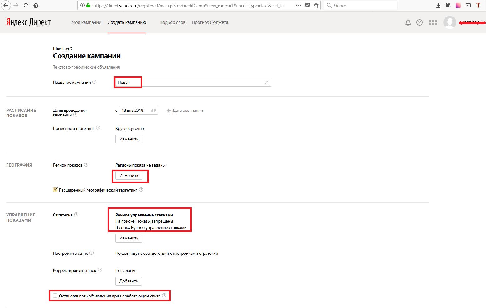 Купоны яндекс директ powered by vbulletin 4 2 4 фирмы москвы интернет реклама продвижение сайтов 007/09